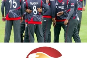 UAE Team For Asia cup