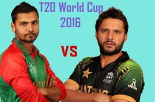 Pakistan vs Bangladesh