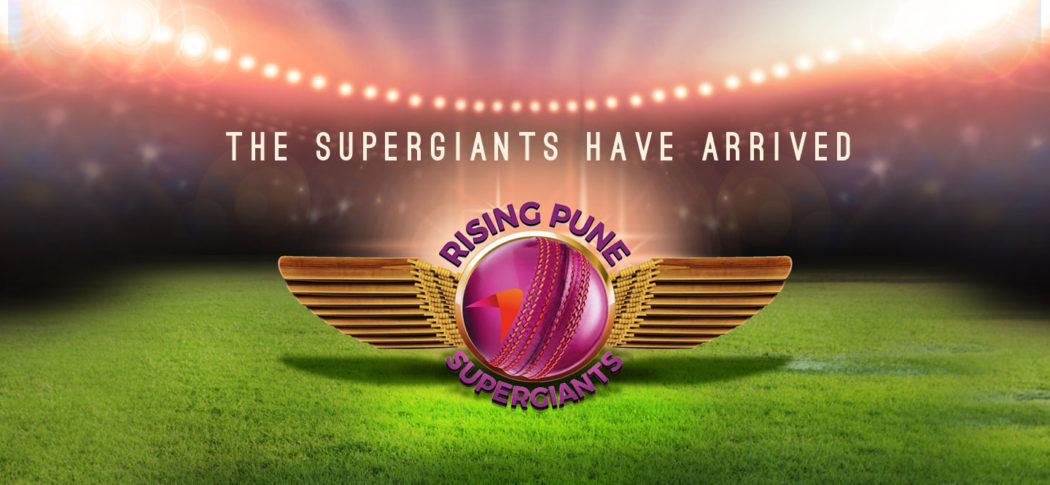 RPS Team IPL 2016 : Rising Pune Supergiants Squad & Players List