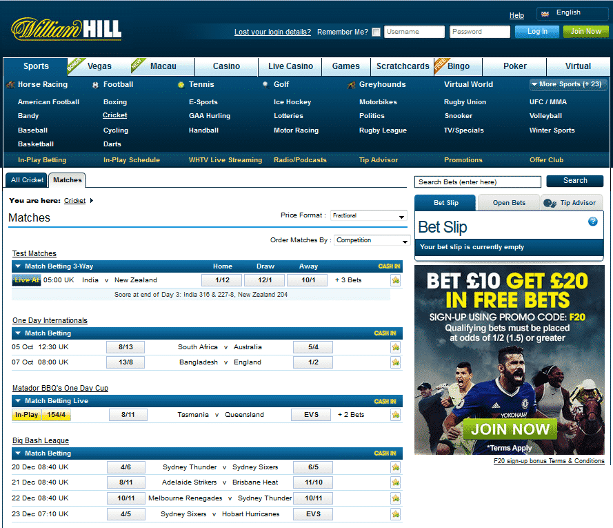 live cricket matches - pick your winner now with William Hill page